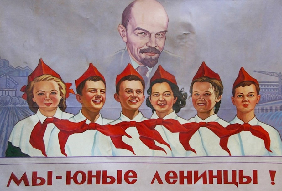 Тест: что ты помнишь о СССР?